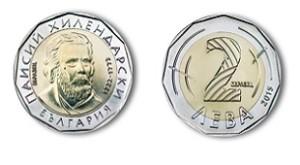 Moneta 2 leva 2015