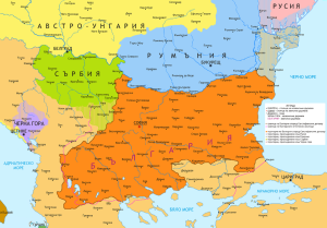 България според Сан Стефано