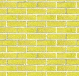 жълто-300x292-300x292