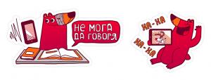 https://www.art1a1d.com/wp-content/uploads/2017/10/Mecho-i-Saek-sa-novite-geroi-v-stikrite-na-Mtel-e1481140686389-300x114.png
