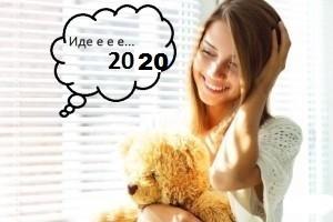 жжжжжмм-300x2001-300x200